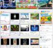カタログIPオープン化プロジェクトでコンテンツ情報サイト「OPEN GAME」を開設