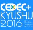 地方開催CEDEC、「CEDEC+」の第一弾を10月22日(土)に福岡市で開催