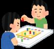 ボードゲーム専門店「すごろくや」で中古アウトレットセールを開催(3/5)