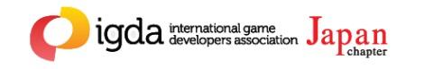 国際ゲーム開発者協会日本