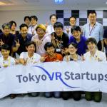 Tokyo XR Startupsが第4期募集エントリーを受付開始(締切2/28)