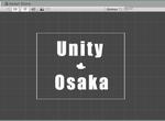 Unityもくもく会「フライデーナイトUnity」(3/29)